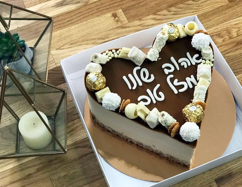 עוגת מוס לב ליום הולדת