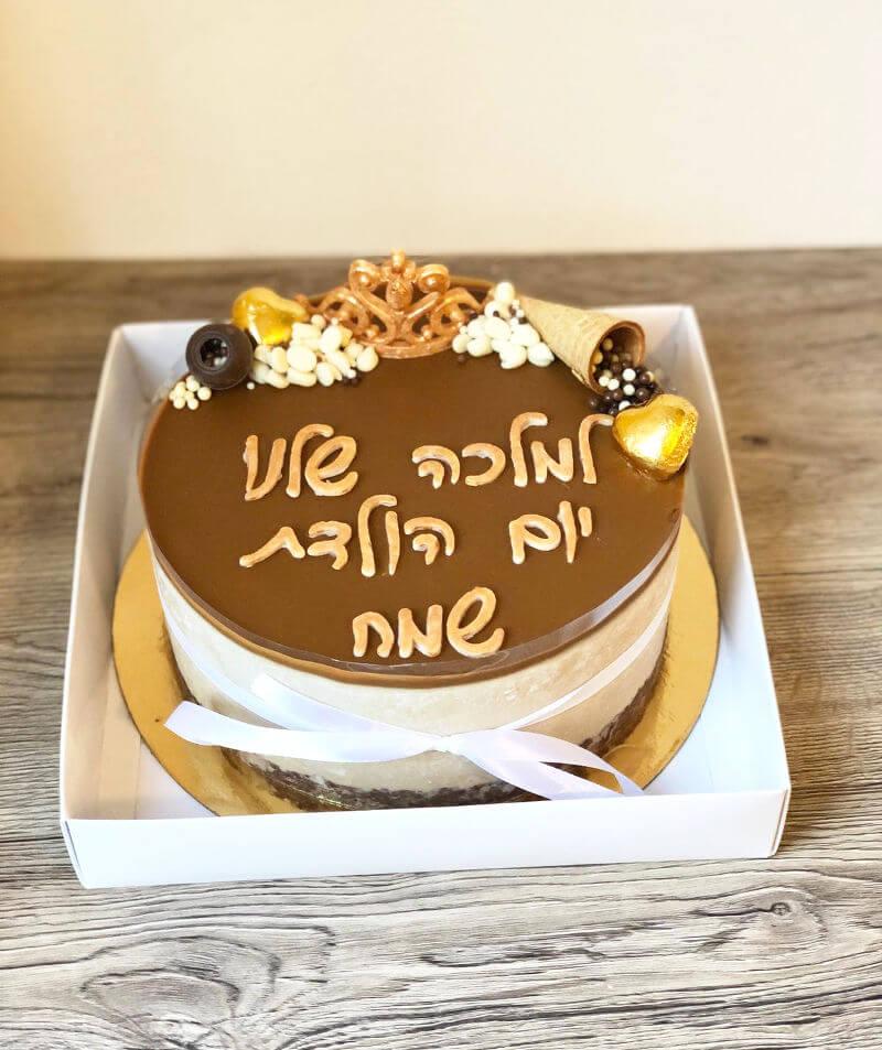 עוגת מוס לוטוס טבעונית