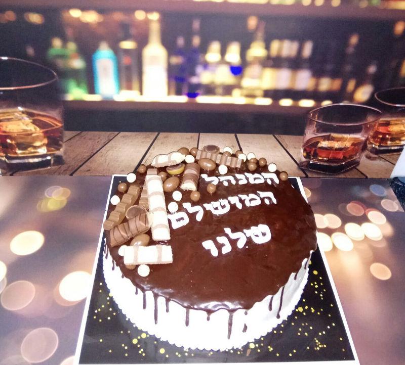 עוגת מוס במיתוג עסקי