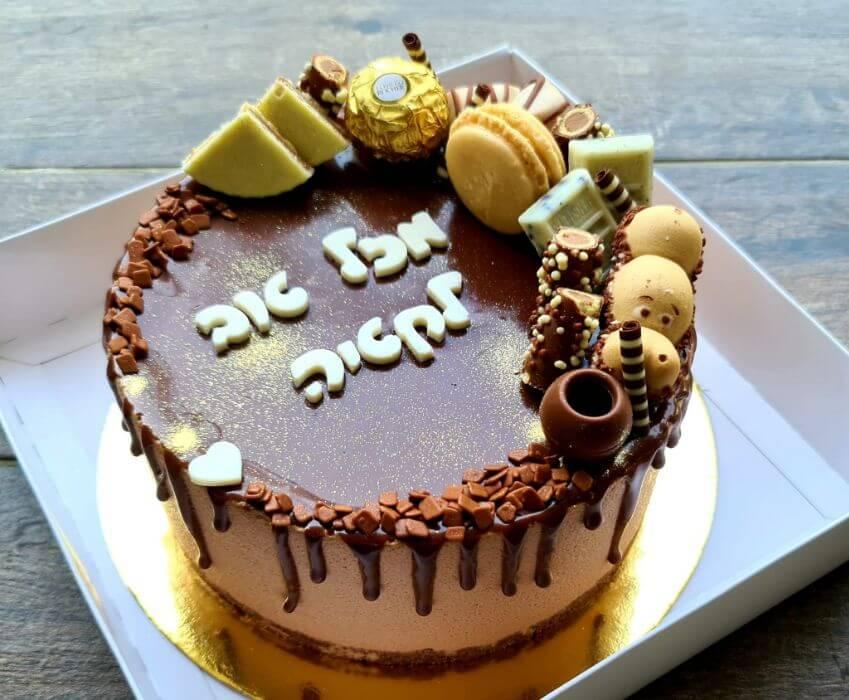 עוגת מוס מעוצבת לאשה
