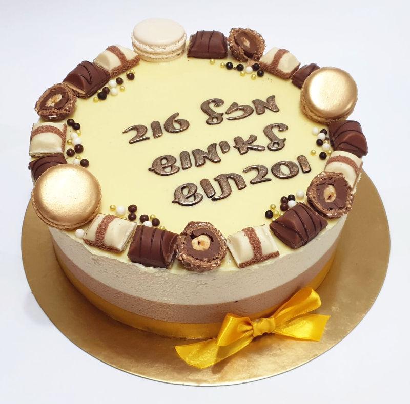 עוגת מוס קינדר לאמא