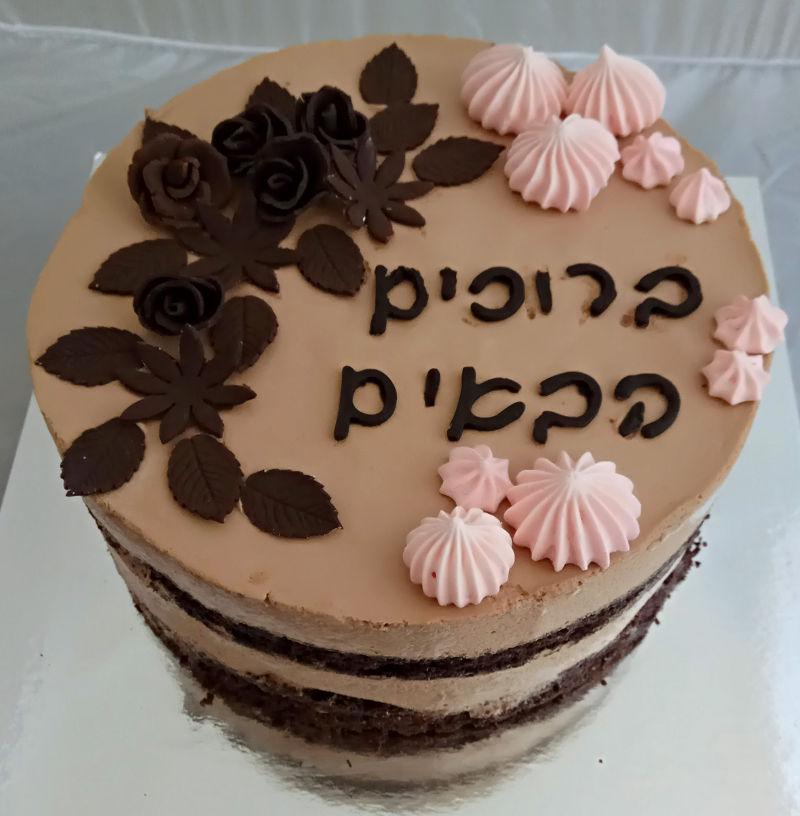 עוגת שוקולד ברוכים הבאים