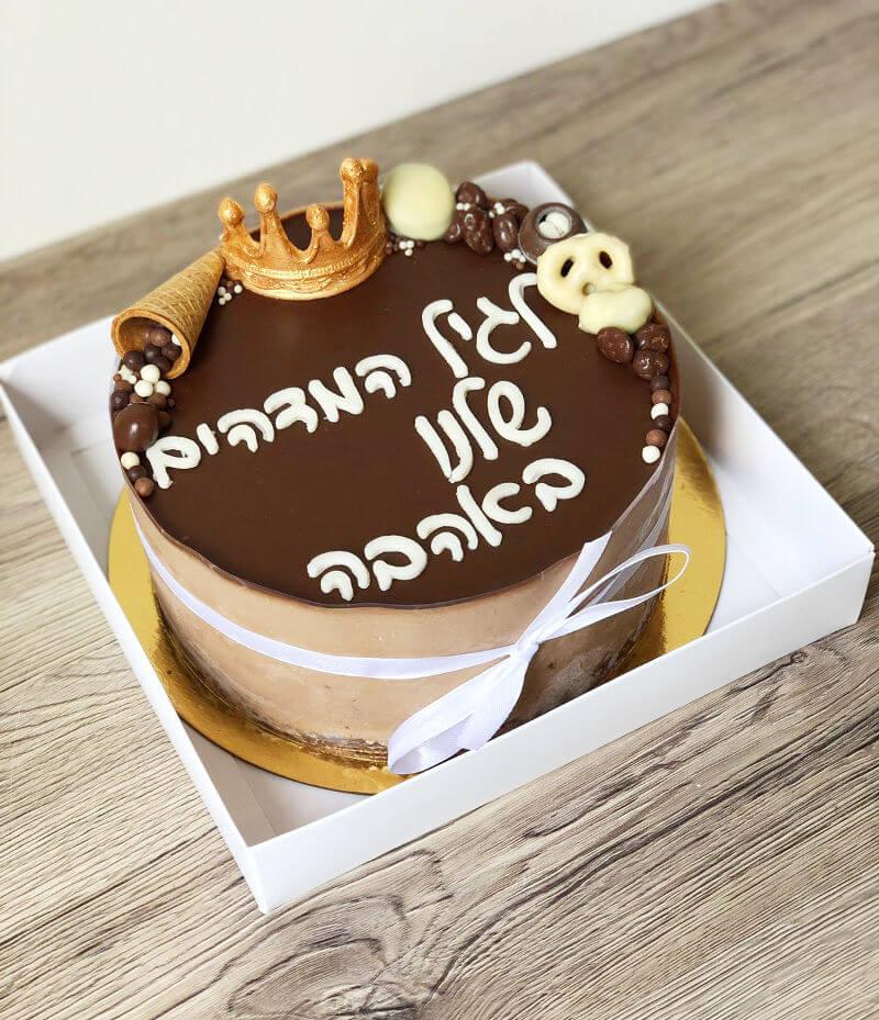 עוגת מוס שוקולד וממתקים טבעונית