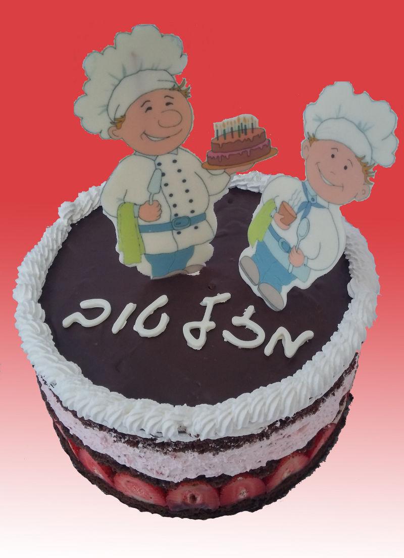 עוגת יום הולדת מוס שוקולד ותות