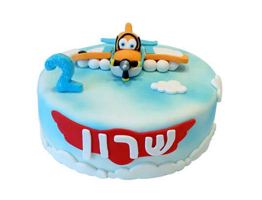 עוגת מטוסים מבצק סוכר