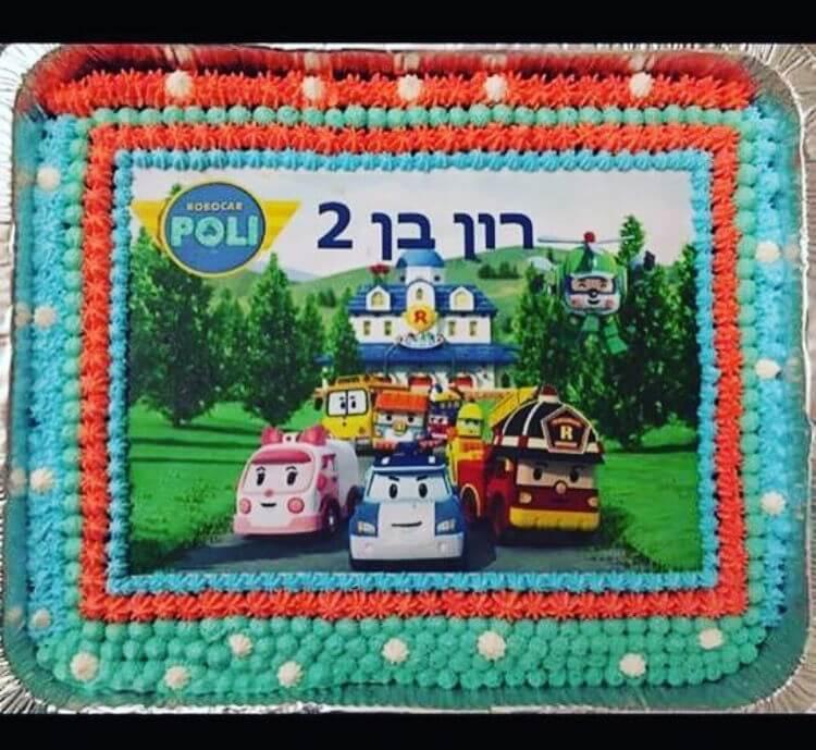 עוגת יום הולדת מכוניות פולי מלבנית לגן