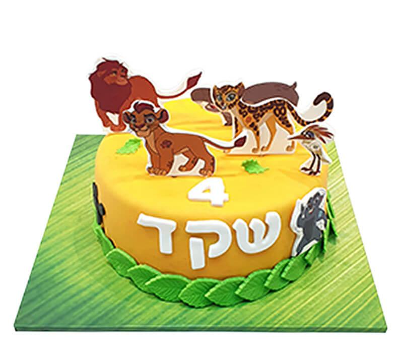 עוגת מלך האריות ומשמר האריות