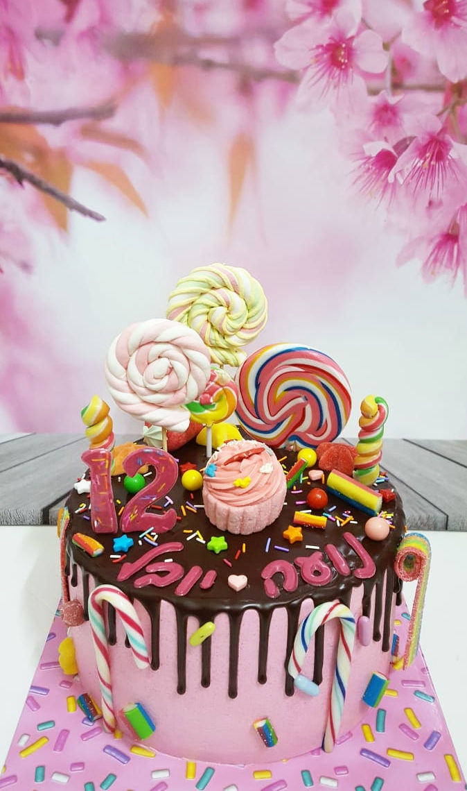 עוגת ממתקים ליום הולדת