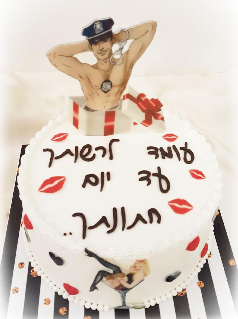 עוגת מסיבת רווקות