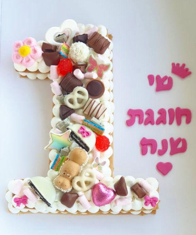 עוגת מספרים לגיל שנה