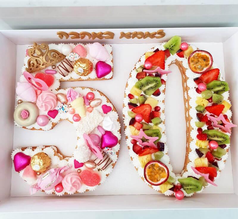 עוגת מספרים לגיל 50