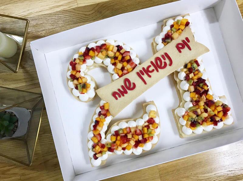 עוגת מספרים ליום נישואין