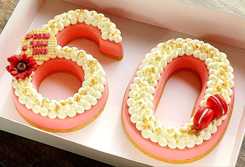 עוגת מספרים מוס תות לגיל 60
