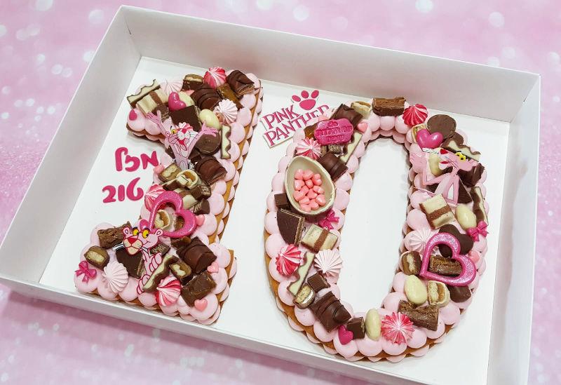 עוגת מספרים שוקולדים ופירות בורוד