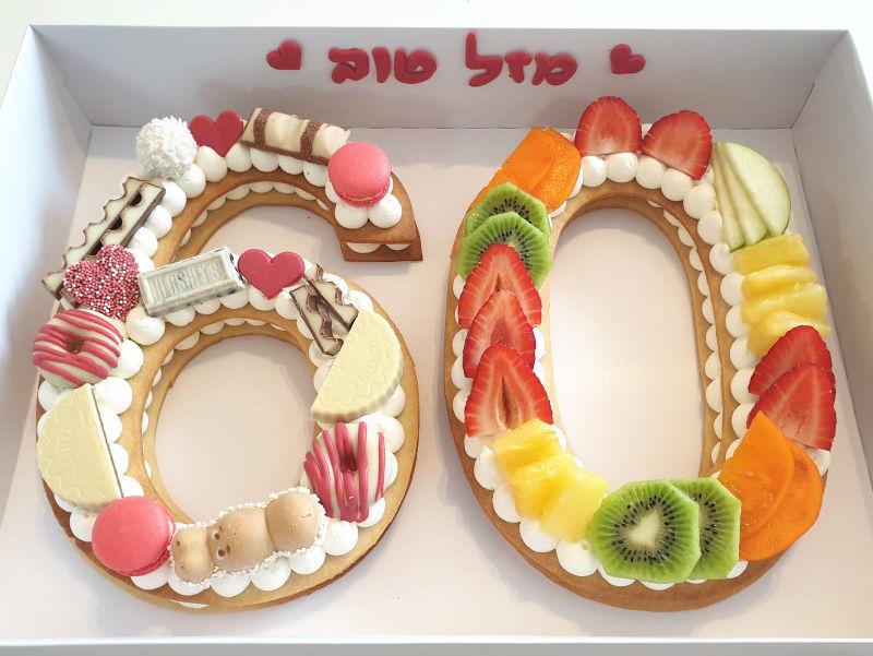 עוגת מספרים 60