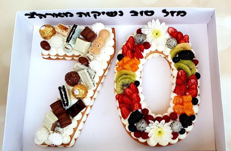 עוגת מספרים 70