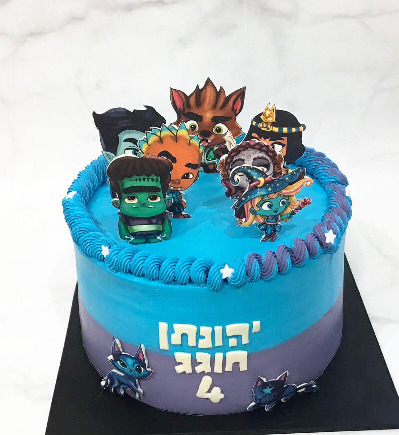 עוגת מפלצות העל