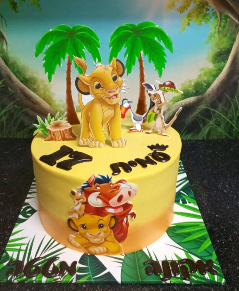 עוגת משמר האריות סימבה