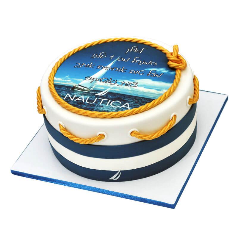 עוגת במיתוג נאוטקיה