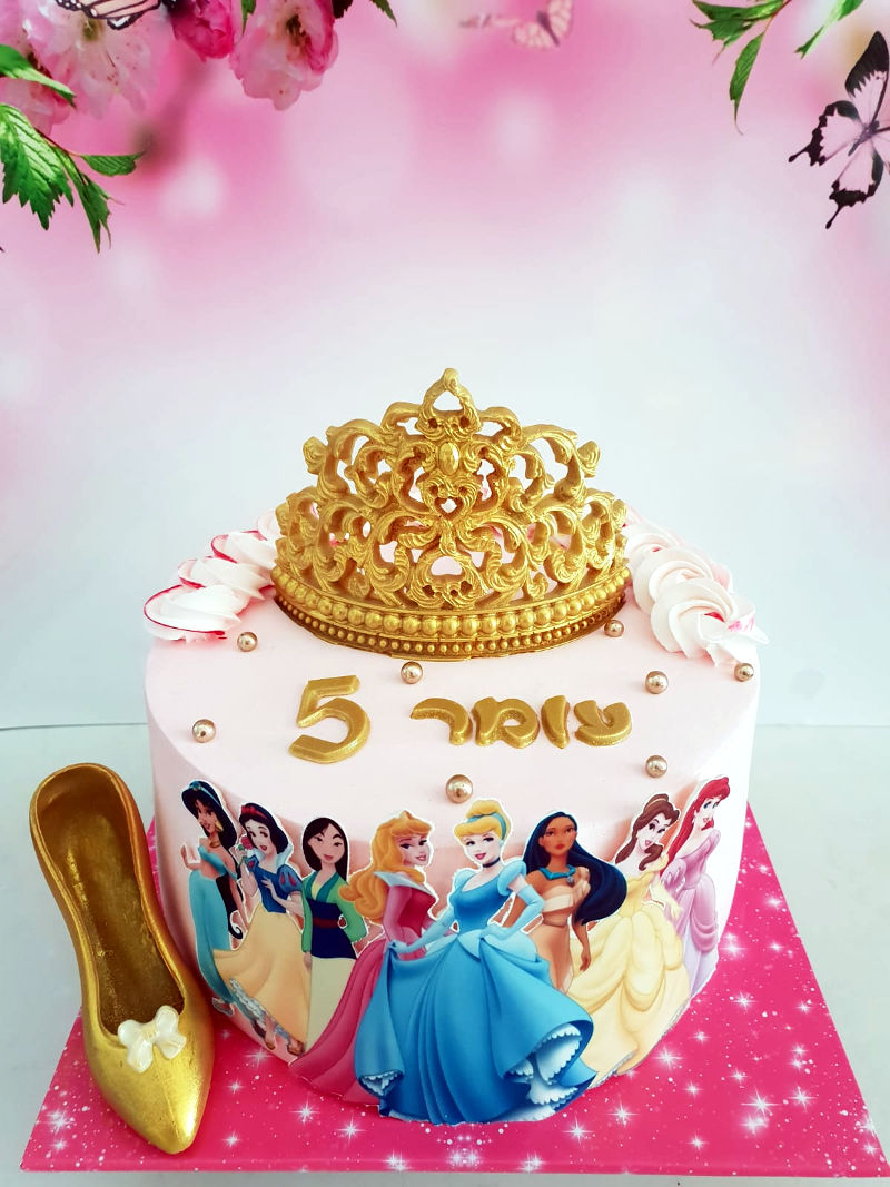 עוגת נסיכות מעוצבת
