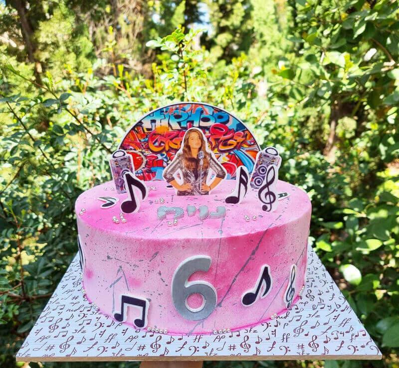 עוגת נעה קירל
