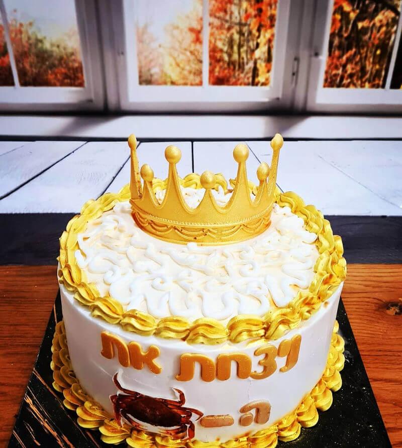 עוגת נצחון