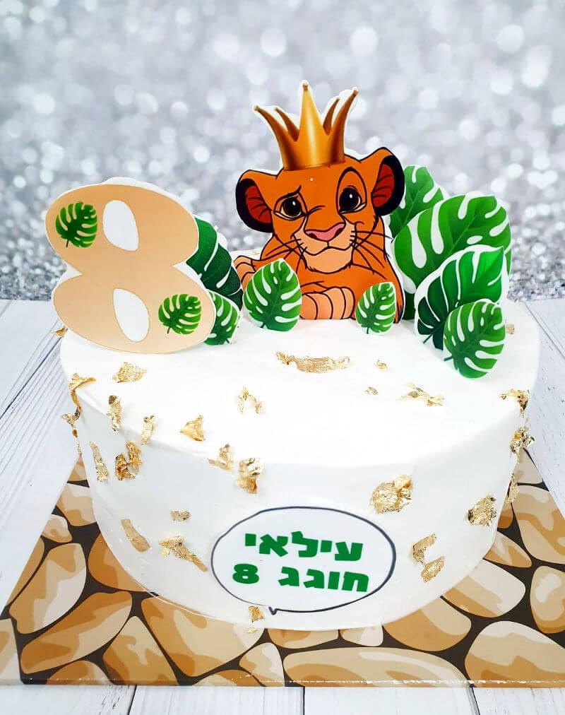 עוגת סימבה משמר האריות ומלך האריות