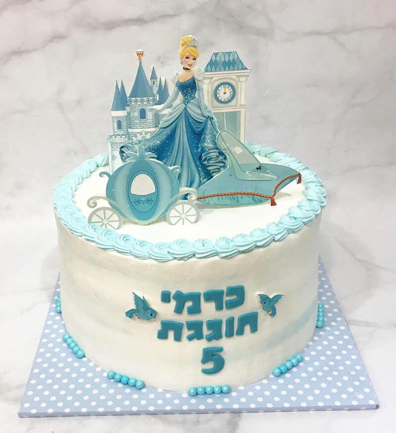 עוגת סינדרלה מעוצבת ליום הולדת