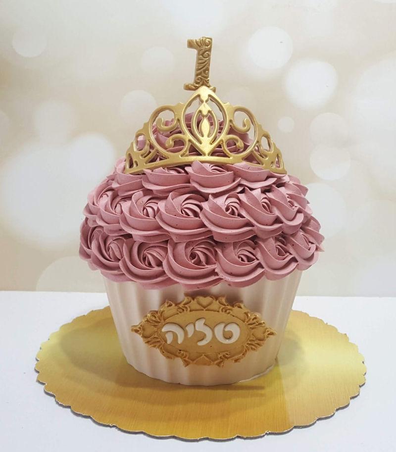 עוגת זילוף סמאש קייק זהב עם כתר