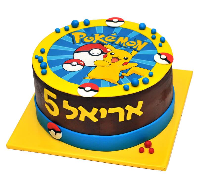 עוגת פוקימון ליום הולדת