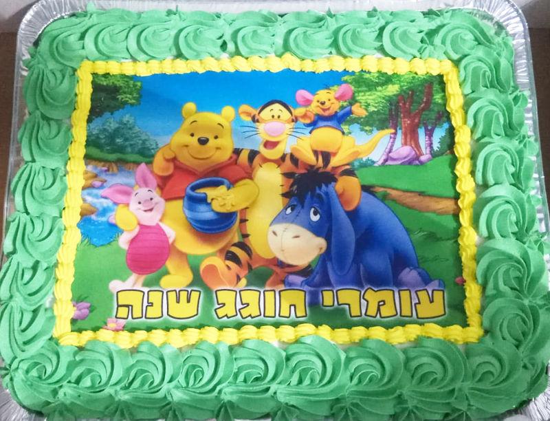 עוגת פו הדב וחברים מלבנית לגן