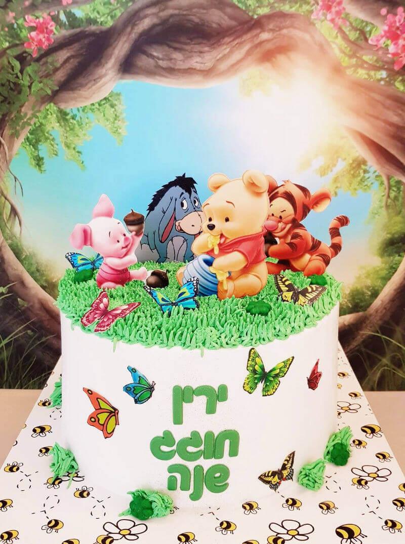 עוגת פו הדב וחברים