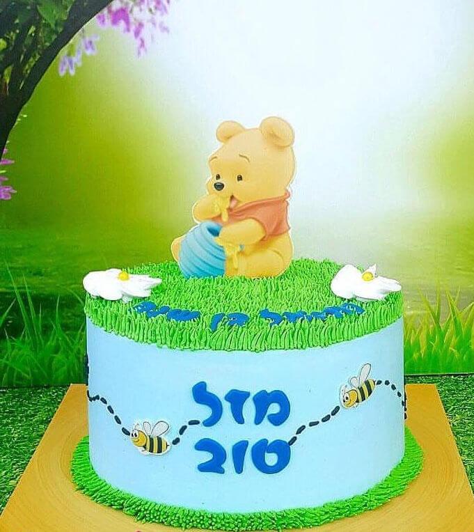 עוגת פו הדב לגיל שנה