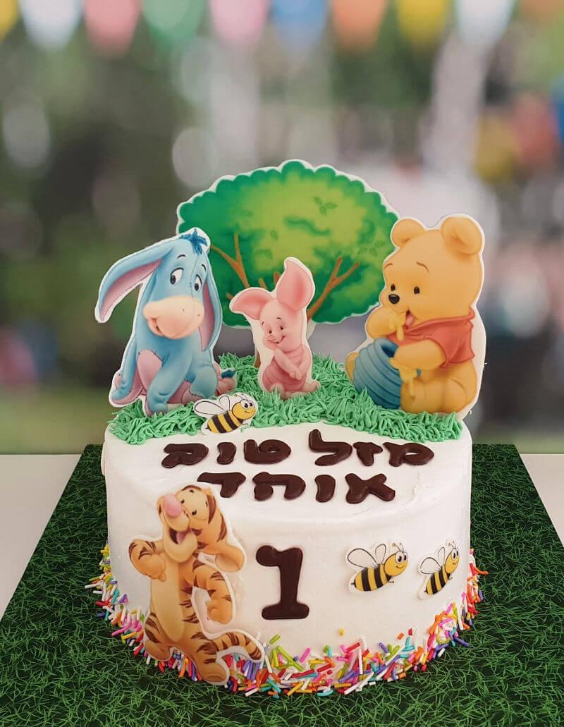 עוגה מעוצבת לגיל שנה של פו הדב