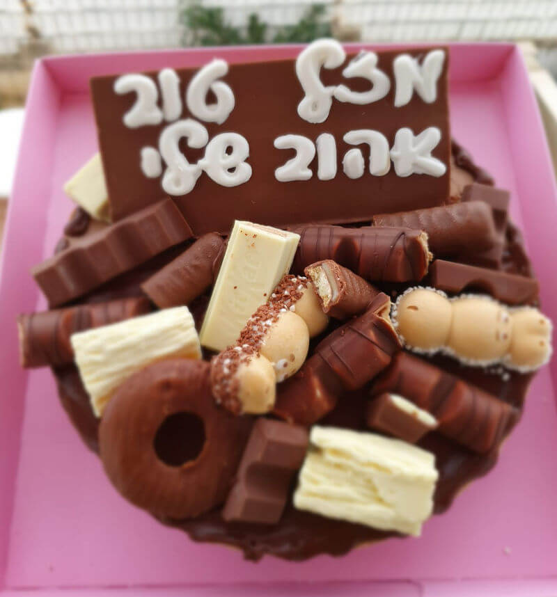 עוגת פינוקים לאהוב שלי