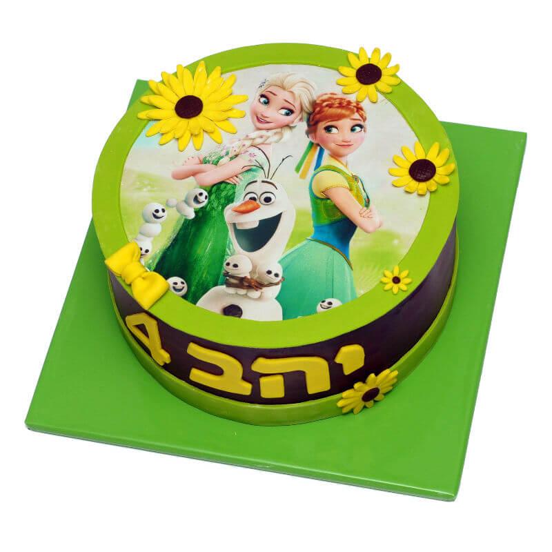 עוגת פרוזן חדש