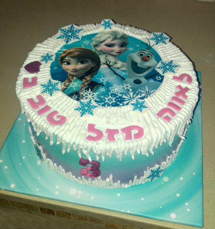 עוגת פרוזן ליום הולדת