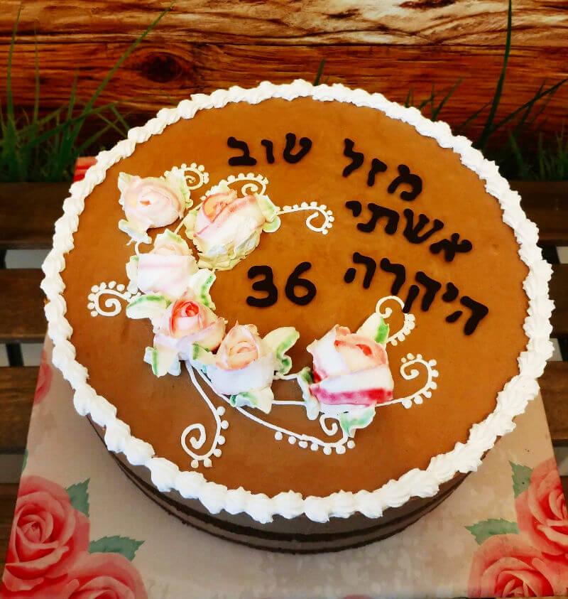 עוגת פרחים וקצפת ליום הולדת