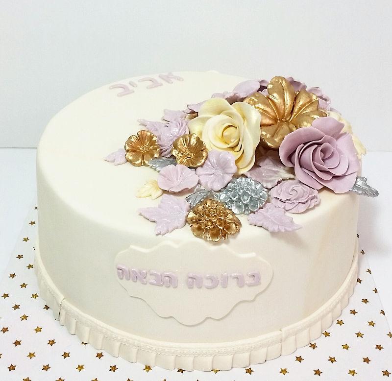 עוגת פרחים לבריתה