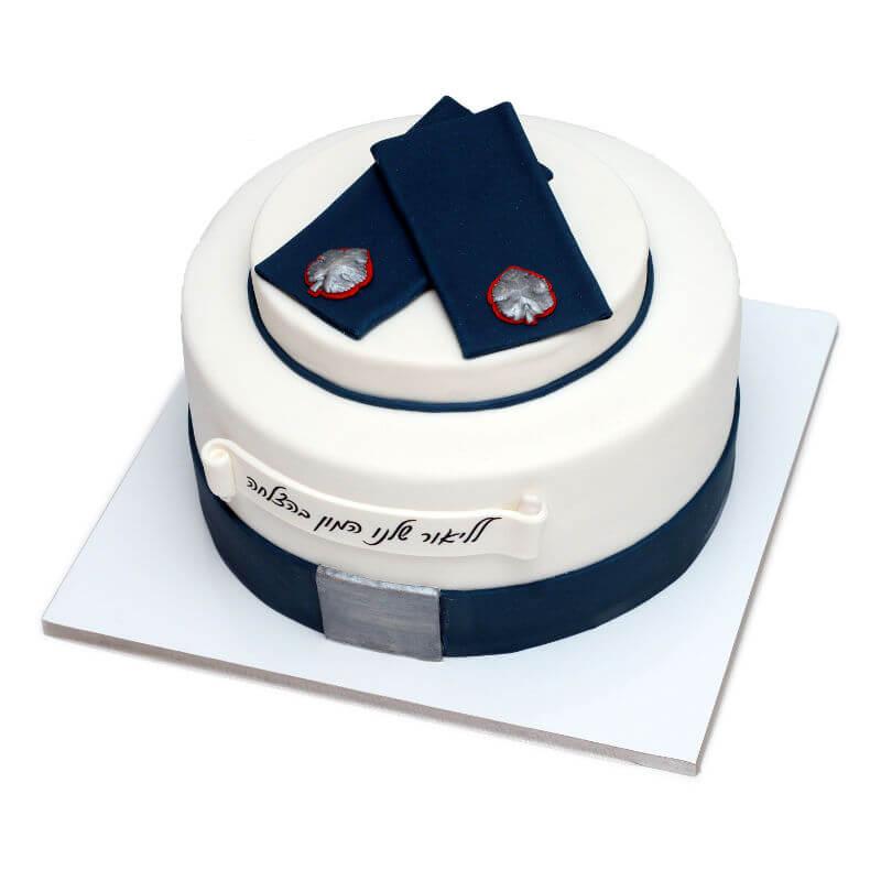 עוגת קבלת דרגה