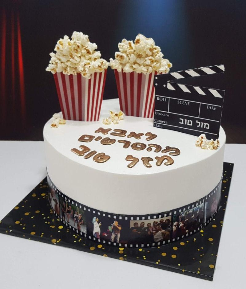 עוגת קולנוע לאבא