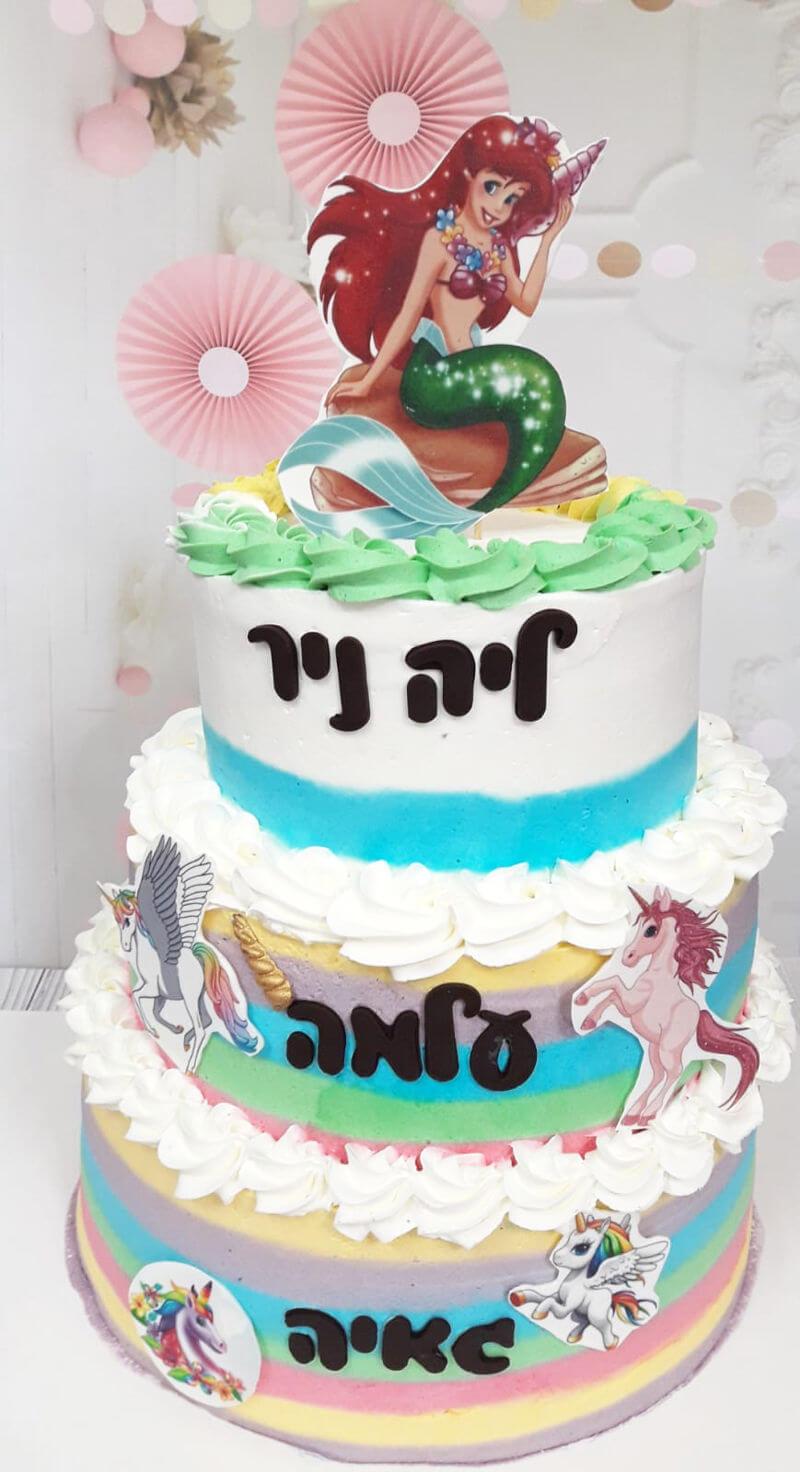 עוגת קומות בת הים