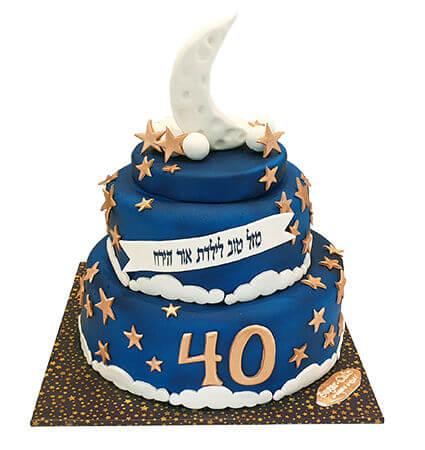 עוגת קומות לגיל 40