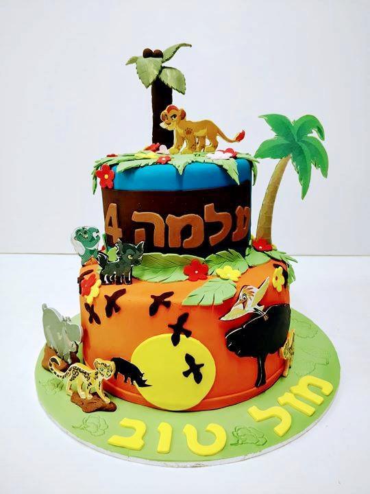 עוגת קומות מלך האריות
