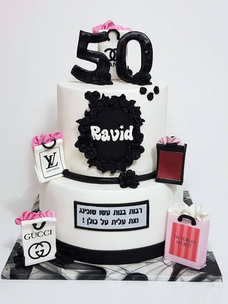 עוגת קומות מבצק סוכר לגיל 50 בעיצוב שופינג