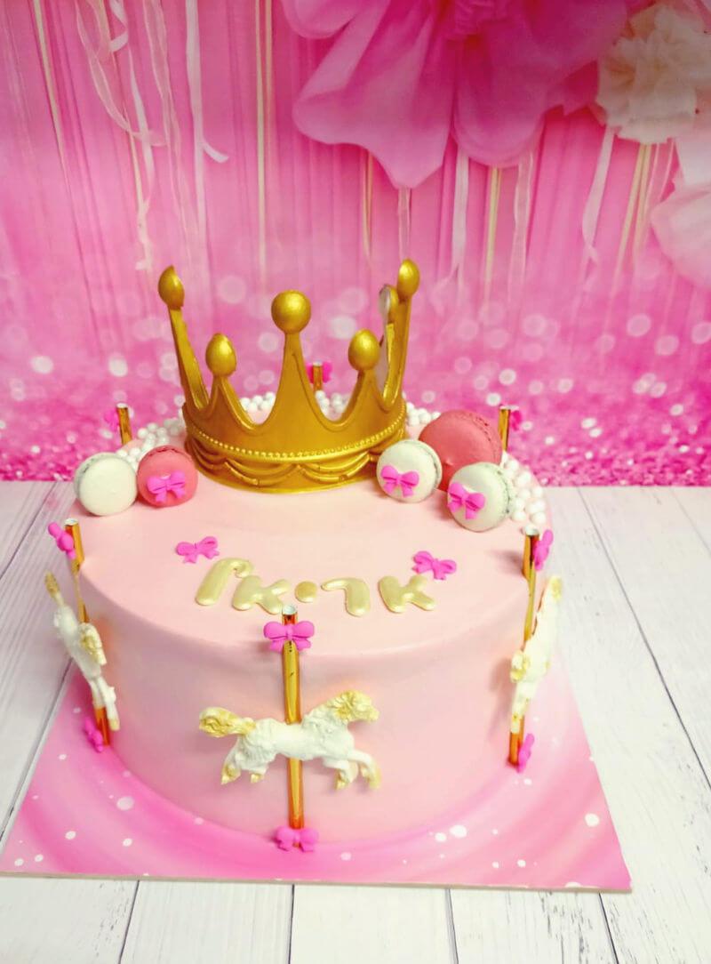 עוגת יום הולדת מיוחדת עם קרוסלת סוסים