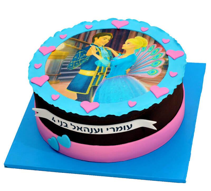 עוגת ריקוד מלכותי נסיכה ונסיך