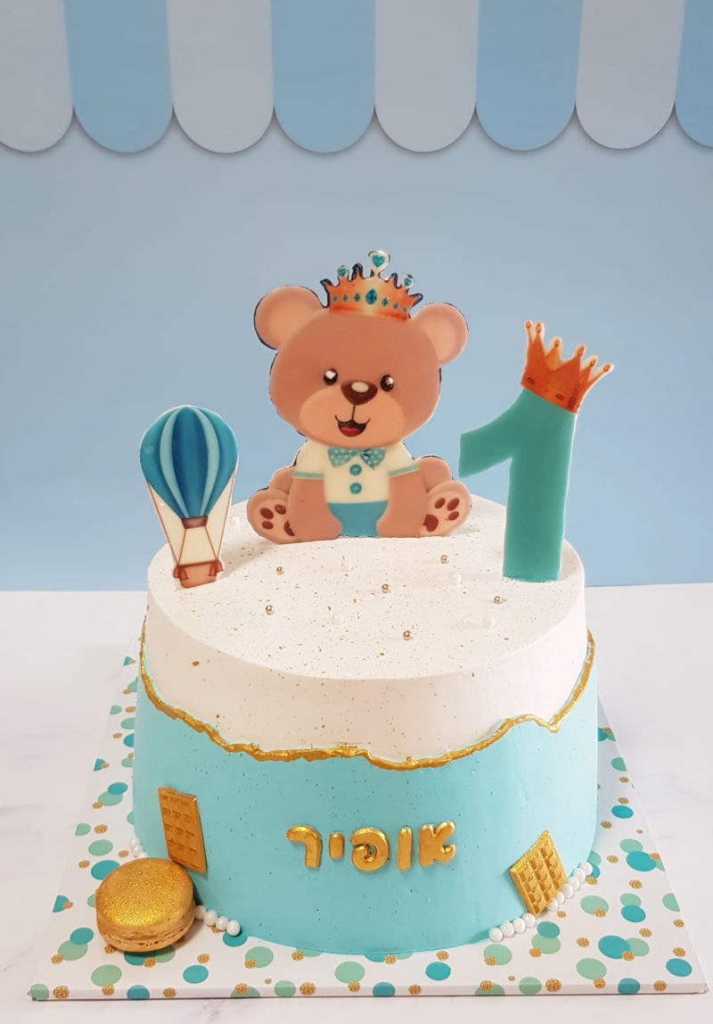 עוגת שבר ליום הולדת שנה עם דובי