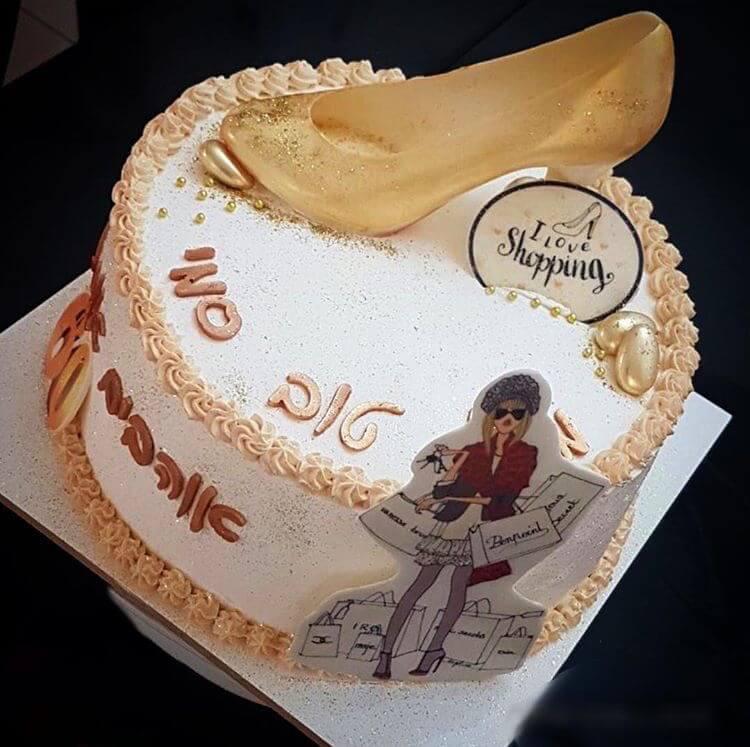 עוגת שופינג ליום הולדת