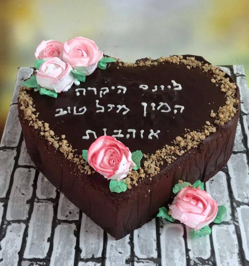 עוגת שוקולד ופרחים